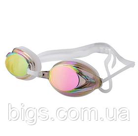Очки для бассейна Белые mod. 1702