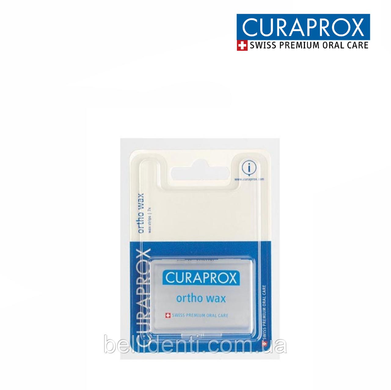 Ортодонтический воск Curaprox Ortho Wax Wosk