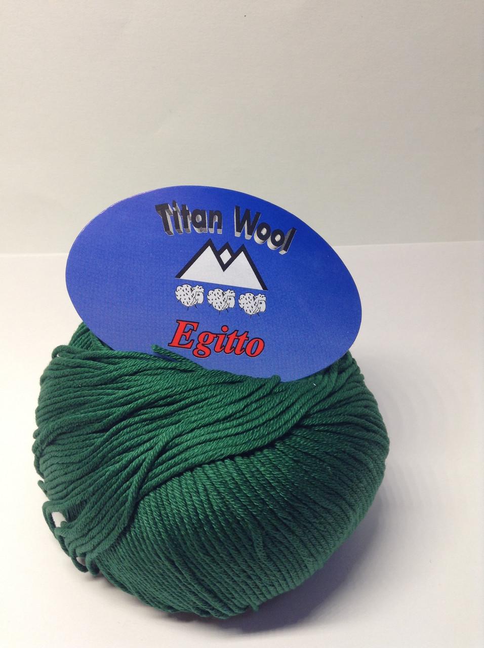 Пряжа Egitto Titan wool Италия (100% хлопок)