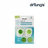 Антибактериальный футляр Dr. Tung's Toothbrush Protector (свежий лайм/свежая мята)