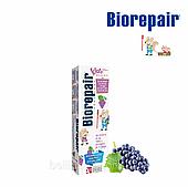 Детская зубная паста BIOREPAIR Kids,со вкусом винограда (0-6 лет), 50 мл