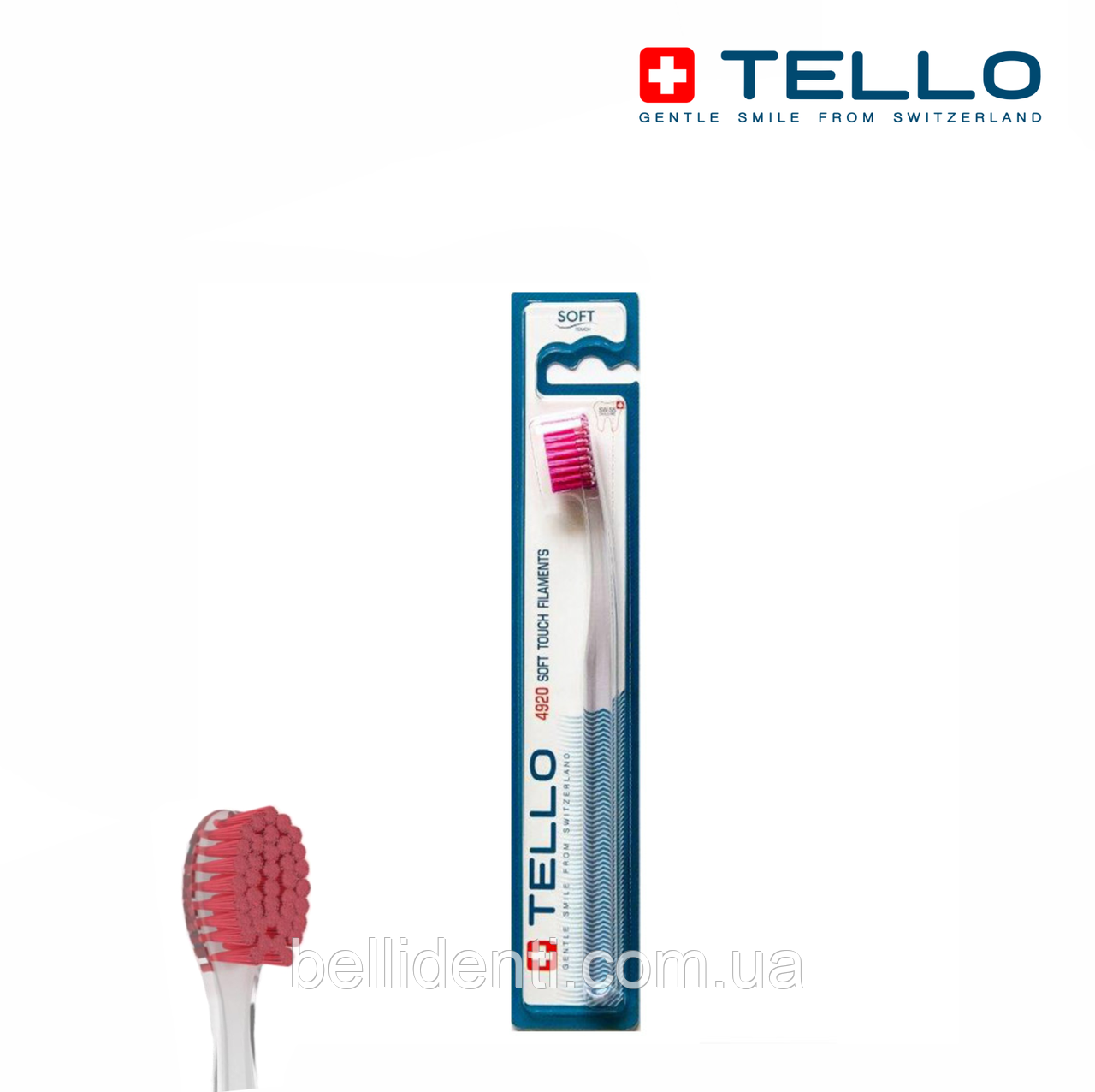 Зубная щетка Tello Soft 4920, 1 шт