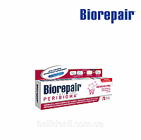 Зубна паста BIOREPAIR PERIBIOMA с инновационными частицами microRepair BIOMA, 75 ml