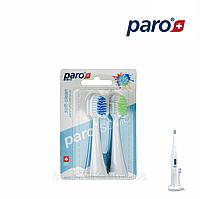 Сменные насадки для paro®sonic 7.760 soft-clean для нежного и тщательного очищения, 2 шт, фото 1