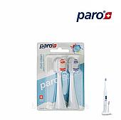 Сменные насадки для paro®sonic 7.760 duo-clean для интенсивного и глубокого очищения, 2 шт