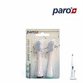 Сменные насадки для paro®sonic 7.727 sensi-clean для чувствительных зубов, 2 шт
