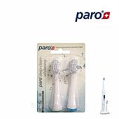 Сменные насадки для paro®sonic 7.727  для глубокого очищения и отбеливания, 2 шт