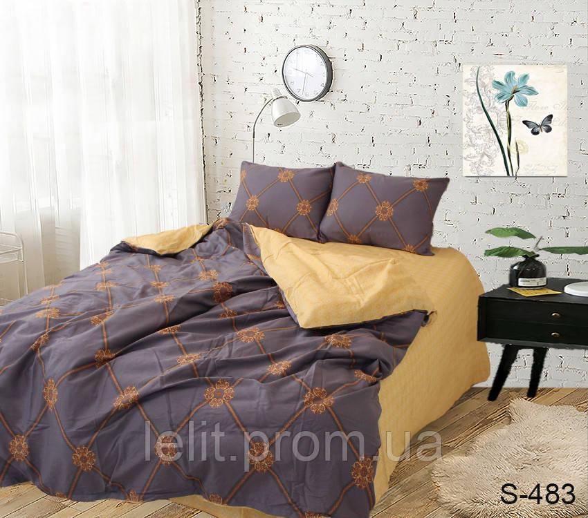 Полуторный комплект постельного белья S483