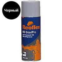 Антигравий Аерозоль Чорний REOFLEX HS GraviPro Spray RX N-09 520 мл