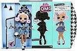 Кукла LOL OMG Uptown Girl - ЛОЛ ОМГ Аптаун Девушка из высшего общества L.O.L Surprise! O.M.G. 570288, фото 6