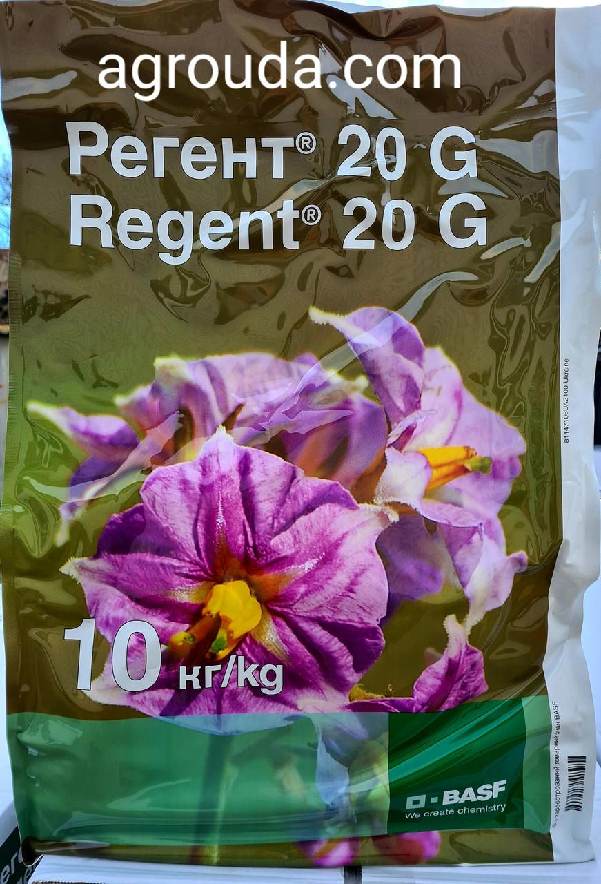 Регент® 20G, 10 кг Оригінал! 2021 рік випуск