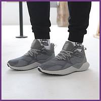 Кроссовки мужские демисезонные для бега Adidas Alphabounce Instinct Серые (Реплика)