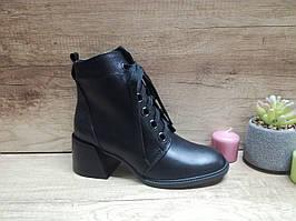 Ботинки женские демисезонные черные кожаные на удобном каблуке Рассвет.