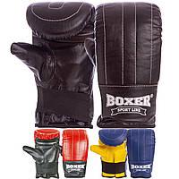 Снарядні рукавички шкіряні тренувальні Boxer 2014: розмір L (3 кольори)
