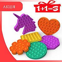 Pop fidget гра-антистрес для дітей та дорослих / антистрес игрушка для детей и взрослых