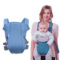 Слинг рюкзак для переноски ребенка Baby Carriers голубой 149997