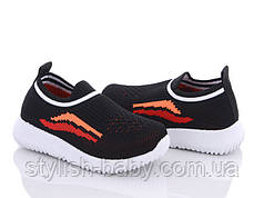Детская обувь оптом в Одессе. Детские кеды 2021 бренда CBT.T - Meekone для мальчиков (рр. с 20 по 25)
