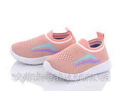 Детская обувь оптом в Одессе. Детские кеды 2021 бренда CBT.T - Meekone для девочек (рр. с 20 по 25)