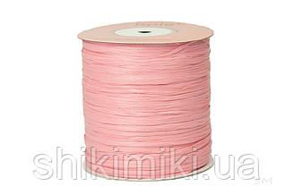 Рафия ISPIE, цвет Blush