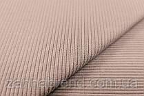Кашкорсе (довяз на манжеты) миндального цвета 0,5 пог.м