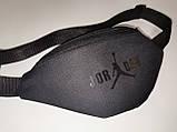Сумка на пояс jordan Оксфорд ткань спортивные барсетки сумка только опт, фото 3