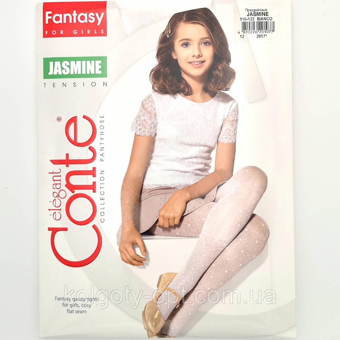 Дитячі білі колготки Conte Jasmine з ромашками