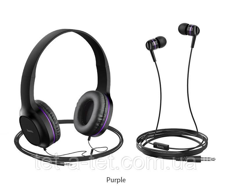 Навушники з мікрофоном HOCO W24 Enlighten + навушники вакуумні Black/Purple