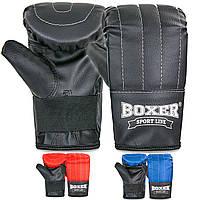 Снарядні рукавички тренувальні Boxer 2015: розмір L (3 кольори)