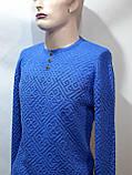Батник чоловічий пуловер весняний светр Туреччина Синій, фото 2
