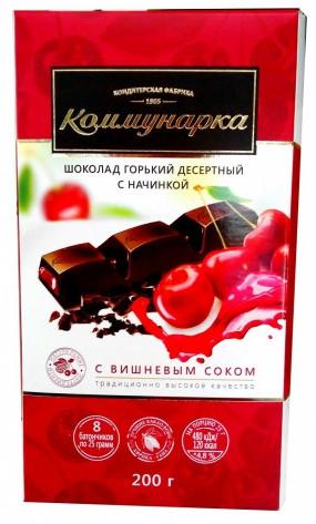 Гіркий шоколад Комунарка десертний з вишневим соком 200 грам