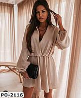 Вечернее свободное женское платье с длинным рукавом Разные цвета