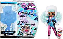 Кукла L.O.L. Surprise! OMG Winter Chill ICY Gurl - ЛОЛ ОМГ Ледяная Леди +25 сюрпризов