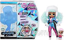 Лялька L. O. L. Surprise! OMG Winter Chill ICY Gurl - ЛОЛ ОМГ Крижана Леді +25 сюрпризів