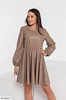 Однотонное стильное приталенное расклешенное платье из эко-кожи Размер: 42, 44, 46 арт. 9006