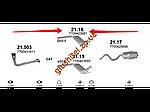 Резонатор Рено Лагуна (RENAULT LAGUNA) 1.9 D 98 - 01 (21.16) Polmostrow алюминизированный
