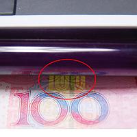 Детектор деньг (DL-01), фото 1