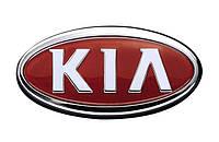 Новые стартера для KIA, с доставкой по Украине. Стартер для КИА.
