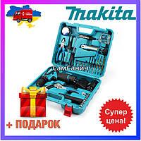 Аккумуляторный шуруповерт Makita DF330DWE (12V, 2AH) с набором инструментов (24 ед.) Макита