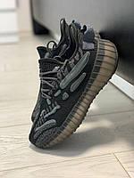 Мужские кроссовки Adidas Yeezy Boost v2 Core