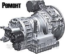 Ремонт коробок передач (КПП) и трансмиссии