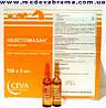 Неостомазан – препарат против эктопаразитов (5 мл)