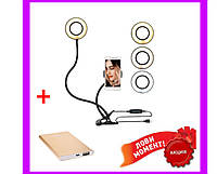 Кольцевая LED лампа (ножка с прищепкой) (1 крепл.тел.) USB (9см)