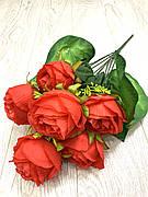 Искусственная Роза на листе ( 60 см )