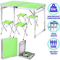 Стол для пикника усиленный складной раскладной алюминиевый усиленный кемпинга Туристический стол UG