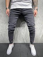 Мужские стильные зауженные джинсы серые весна осень