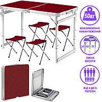 Стол для пикника складной усиленный с регулировкой по высоте и 4 стульями NEW DESING 120 х 60 х 55-70 Brown