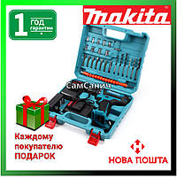 Шуруповерт Makita 550 DWE (24V, 5.0AH) с набором инструментов. Аккумуляторный шуруповерт Макита