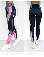 Женские леггинсы лосины для фитнеса. Спортивные леггинсы лосины женские, размер L