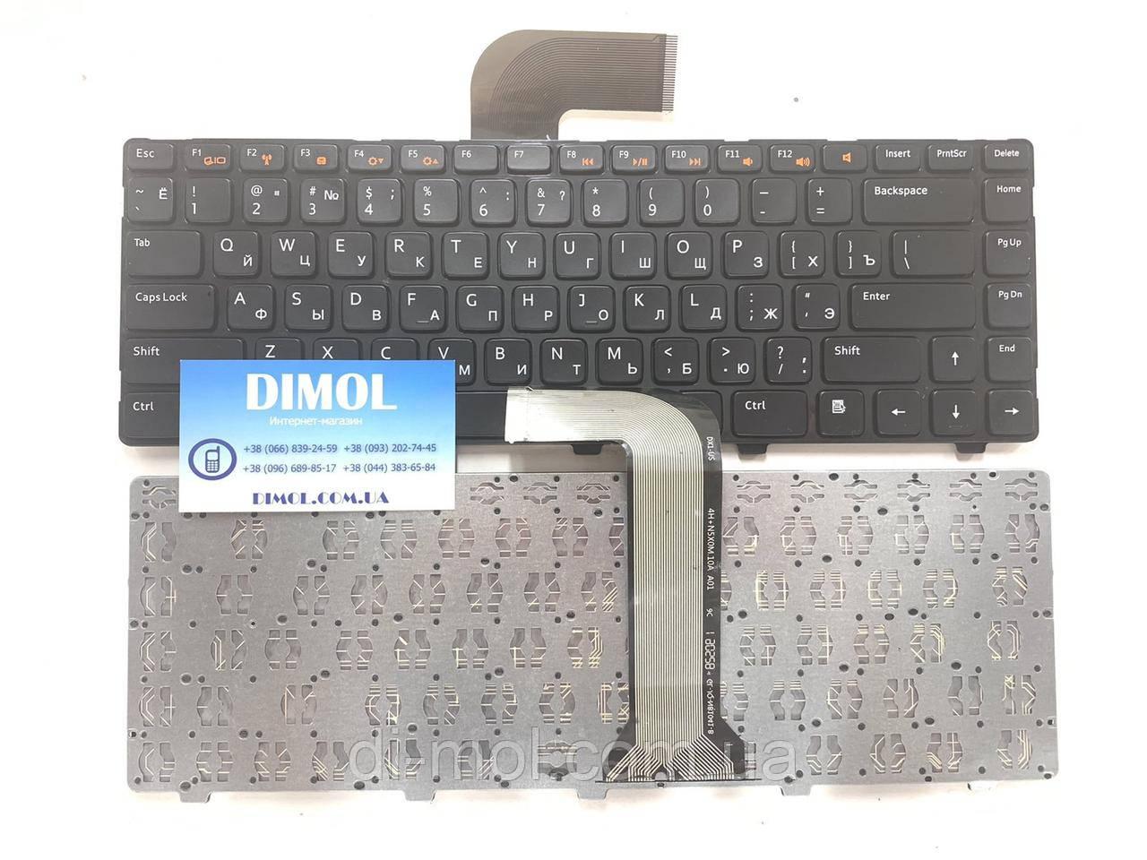 Клавиатура для ноутбука DELL Inspiron 5520, N5050, Vostro 1540, 3550 rus, black (под подсветку)
