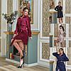 Р 42-56 Вельветове сукня-сорочка з поясом Батал 23579-1